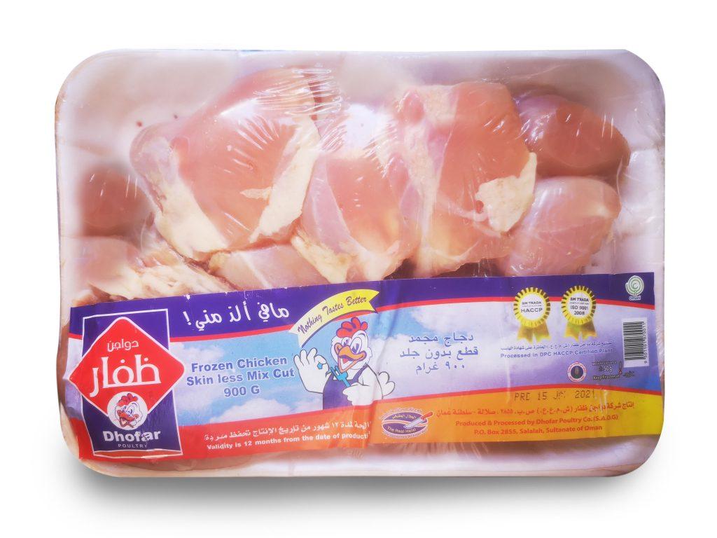 حوصلة دجاج مجمدة