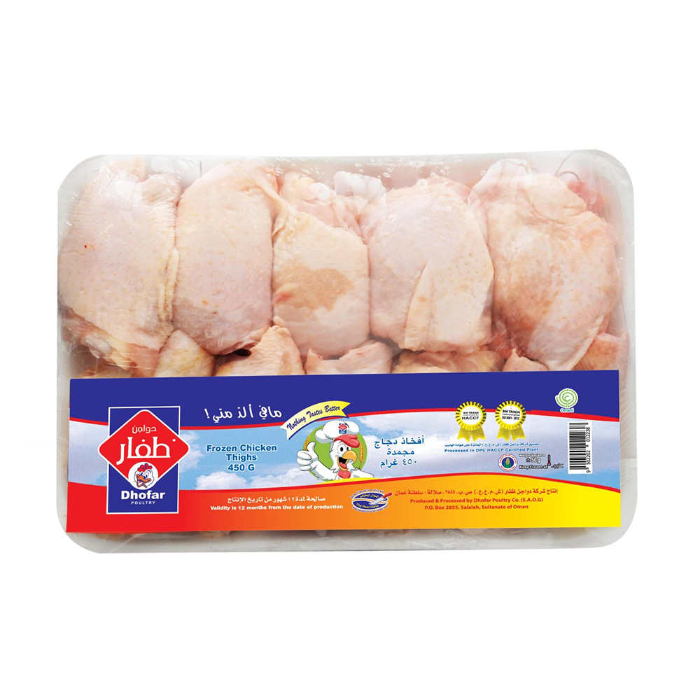 Frozen-Chicken-Thighs