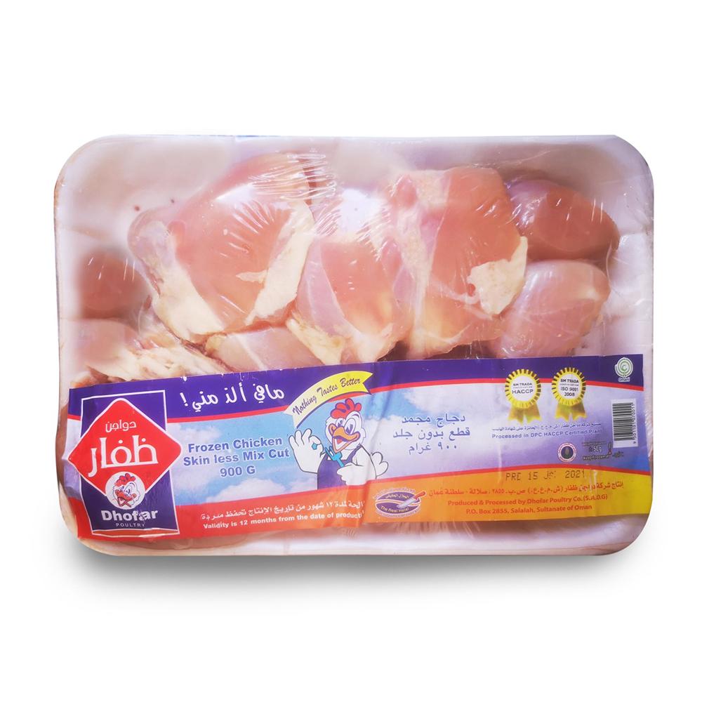 Frozen-Chicken-Skinless-Mix-cut